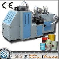 China ZBJ-A12 High Speed Paper Cup Making Machine Manufacturers on sale
