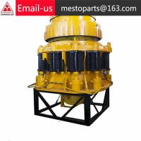 Quality parker impact crusher spare parts china 2 for sale