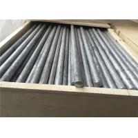 China 2014-t6 aluminum round bar,round bar aluminum,2014 t6 aluminium bar on sale