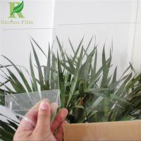 Quality 0.02-0.20mm Transparent Self-adhering Protective Film for PVC Profiles for sale