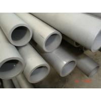 China inconel monnel incoloy pipes&fittings on sale
