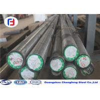 China Q+T Alloy Engineering Steel Round Bar SCM440 /SAE4140/EN19 on sale