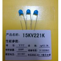 China High voltage ceramic capacitors X - Ray Equipments 221k capacitor on sale