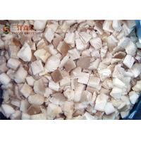 Quality Nutritious Organic Frozen Vegetables Oyster Mushroom Slice  /  Whole for sale