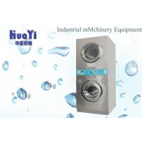 Buy cheap Full Automatic Stainless Steel Coin Operated Commercial Washer With Double Dryer from wholesalers