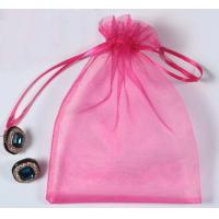 Quality organza cosmetic bag for cosmetics packaging for sale