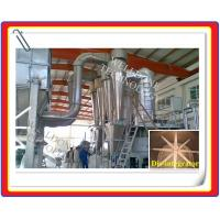 China 110V Rotary Vacuum Dryer , Explosion Resistance Centrifugal Spin Dryer on sale