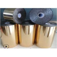 Quality Hologram Hot Stamping Foil Rolls-Silver Hot Transfer & Gold Stamping Foil For Textile/T-shirts/Fabric Heat Transfers for sale
