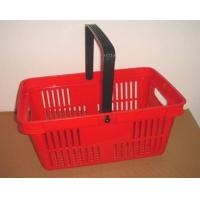 Quality Mutil - funtion Plastic Hand Shopping Basket Supermarket 480×325×250 mm for sale