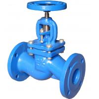 Quality 316 Stainless Steel Flanged Globe Valve Multi Purpose For Pressure Reducing for sale