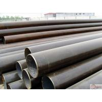 Quality Electric Resistance Welded Steel Pipe for sale