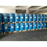 China Liquid Epoxy Resin Hardener CAS 11070 44 3 Good Heat Durability Less Toxicity on sale