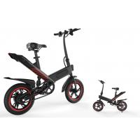 Quality Intelligent Folding Electric Bicycle 36V 6AH Battery Environmentally Friendly for sale