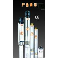 Quality Stainless Steel Submersible Pump for sale