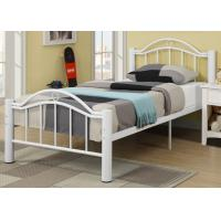 Buy cheap Adult Full Simple Metal Bed With Headboard Twin Size Custom Color from Wholesalers