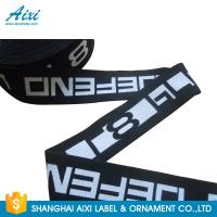 Buy cheap Jacquard Elastic Waistband Woven Elastic Tape Printed Logo Men's Underwear from wholesalers