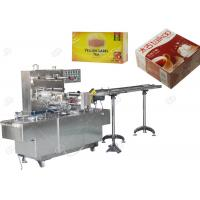 Quality Automatic Tea Box Cellophane Wrapping Machine 3D Stainless Steel CE Certification for sale