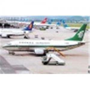 Quality Air freight guangzhou/ningbo/qindao/Xiamen/Shenzhen/Shangha/Beijing to USA for sale