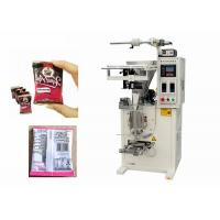 Quality Nuts / Dry Fruit / Snacks Sachet Packing Machine Electric Driven Type for sale