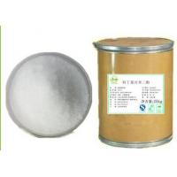 China food grade Lyphar Supply Hot Sell T-Butyl Hydroquinone TBHQ on sale