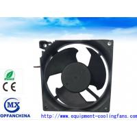 Quality Axial DC Waterproof Explosion Proof Exhaust Fan Industrial Ventilation Fans 24V / 48V for sale
