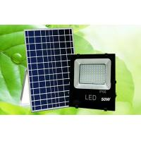Buy cheap MarsFire 50W 2835 led solar flood light, 6V 20w polysilicon led rechargeable 5000k street lighting from wholesalers