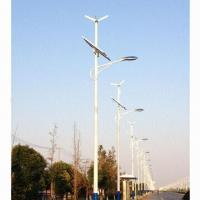 Quality Wind turbine/wind electric system, 1000W rater power, green power system for sale