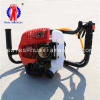 China Huaxiamaster BXZ-1 portable backpack core drilling rig engineering drill machine for geology exploration for sale on sale