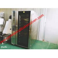 Quality Convection Hot Air Baking Oven Big Glass Door Digital Control With Steam for sale