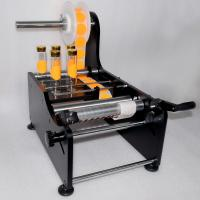 Quality Best-selling manual bottle labeler /round bottle labeling machine for sale