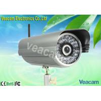 Quality IP66 Waterproof External IP Camera with 32G SD Card Storage for sale