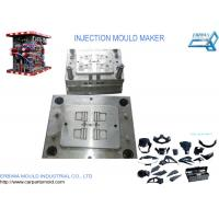 Quality Plastic Injection Molds Auto Trim Molding Durable Hot Runner Standard Size for sale