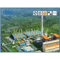 Quality 130T / H Coal Fired Power Plant Boiler With Natural Circulation , High Efficiency for sale