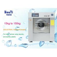 China 304 Stainless Steel Industrial Washing Machine Heavy Duty Washer Dryer on sale