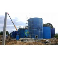 Quality Glass - Fused - To - Steel Leachate Storage Tanks For Leachate Treatment Project for sale