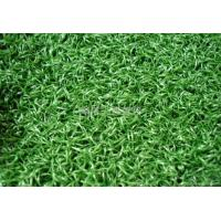Quality 15mm special artificial grass/turf for gateball for sale