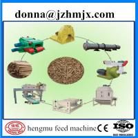 China CE approved straw pellet machine in production line/wood pellet production line on sale