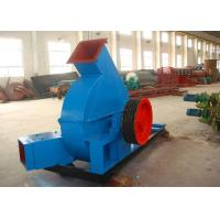 Quality Model 1100 Disc Biomass Wood Chipper Machine With Low Power Consumption for sale