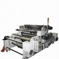 Quality Horizontal Soft Embossing Machine with Cursor Positioning for sale