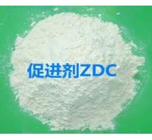 Quality CAS 14324-55-1 Rubber accelerator ZDEC/ZDC/EZ Rubber Chemicals Accelerator ZDEC/ EZ tire rubber belt for sale