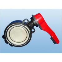 Quality Fire Protection Butterfly Valve for sale