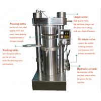 Quality Camellia Hydraulic Oil Press Machine Cold / Hot Pressing Automatic Control for sale