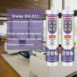 China SIWAY High Modulus Construction Polyurethane Waterproof Sealant on sale