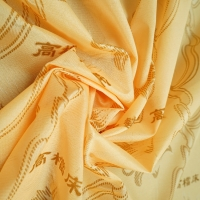 Quality RoHS Gold Soft 100% Polyester Jacquard Knitted Fabric 43D yarn for sale