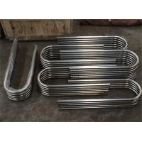 Quality Sch40 Wall Thick 180 Degree Pipe Bend , 3/4'' Stainless Steel Exhaust Bends for sale