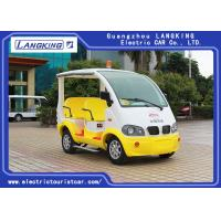Quality 4 Seaters Electric Security Patrol Vehicles With 2pcs Rear View Mirror / Club Car Golf Buggy for sale