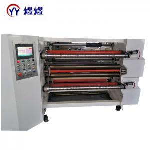 China PET PVC Plastic Film 150M/Min Duplex Slitter Rewinder Machine on sale