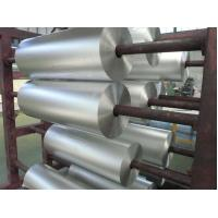 Buy cheap Aluminium Foil 0.006mm to 0.2mm width 100mm to 1200mm for Beverage Foil Label from wholesalers