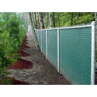 Buy CHAIN LINK FENCE WITH SLAT at wholesale prices