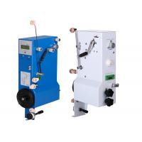 China DC Motor Servo Tensioner , Stable Coil Winder Tensioner With High - Speed on sale